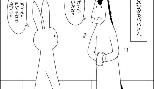虎太郎と緩衝材②