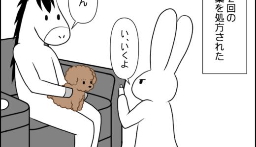 虎太郎の耳が痒い④
