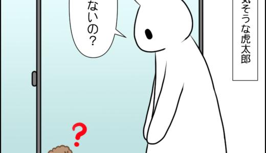 虎太郎と雷⑤