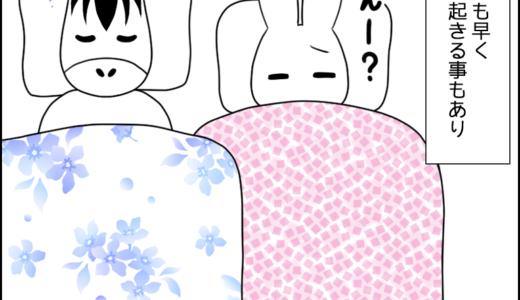 虎太郎の朝②