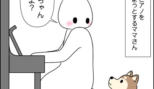 飛鳥とピアノ②