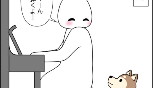 飛鳥とピアノ③