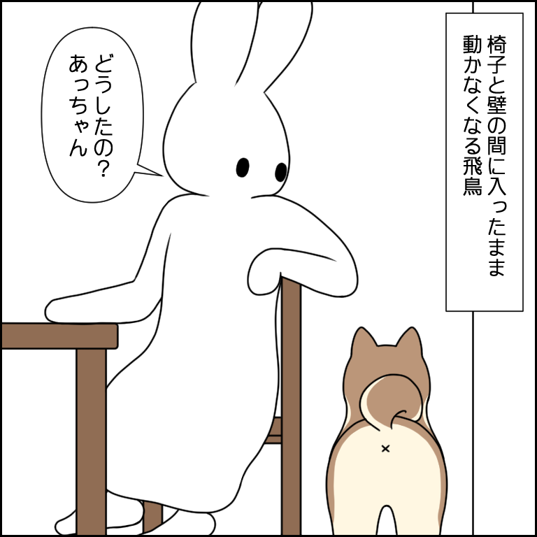 虎太郎動画