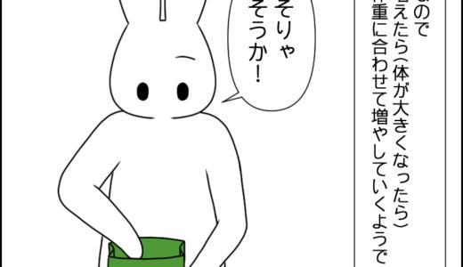 虎太郎のご飯②