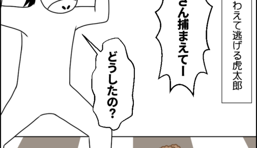 歯磨きガム③
