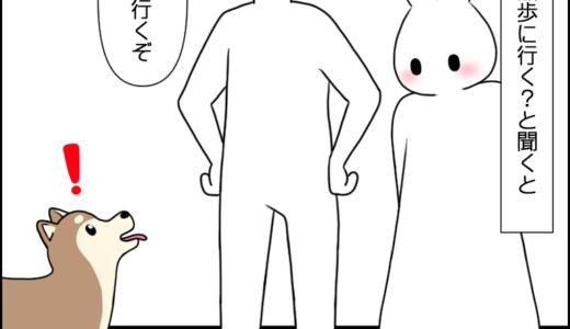 飛鳥と虎太郎の違い③