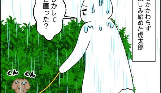 お散歩(覚醒!?)⑦
