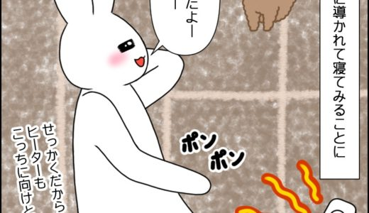 虎太郎のアピール③