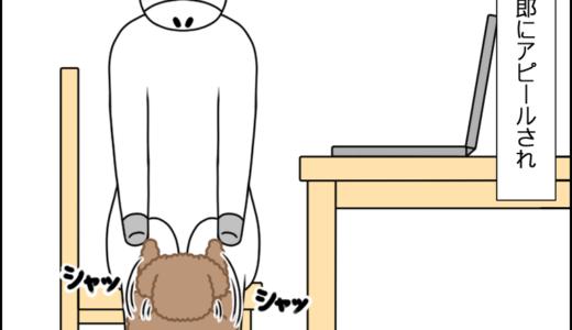 虎太郎の狙い⑤