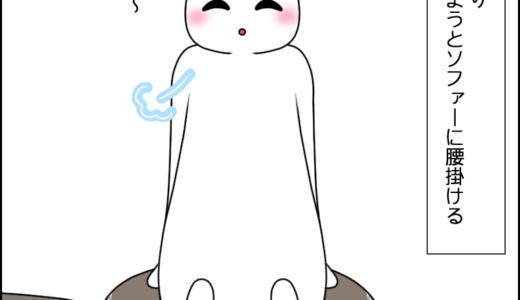 虎太郎と休憩①