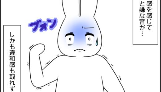 番外編【ママ過去】③