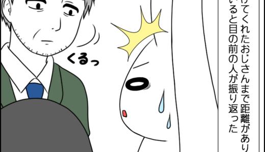 番外編【ママ過去2】⑨