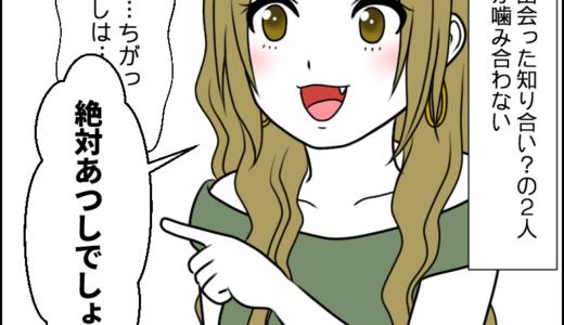 ママ過去3②