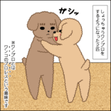 虎太郎と三桜②