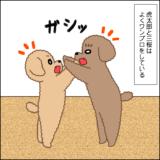 虎太郎と三桜⑥