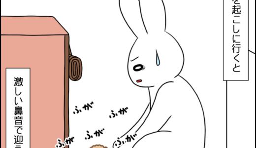 なんの音?②