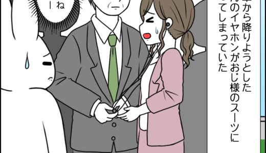 ママ過去4②