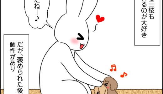 虎太郎と三桜⑨